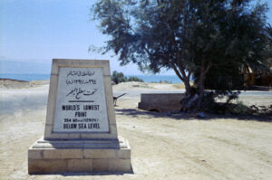 The lowest spot on Earth: The Dead Sea